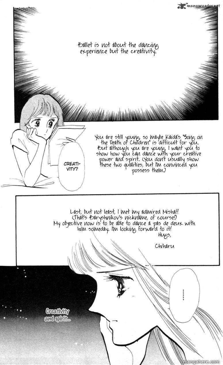 Hoshi wo Tsumu Donna 9 Page 2