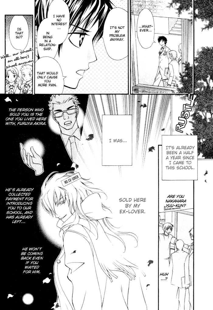 Ai to Yokubou wa Gakuen de 4.1 Page 2