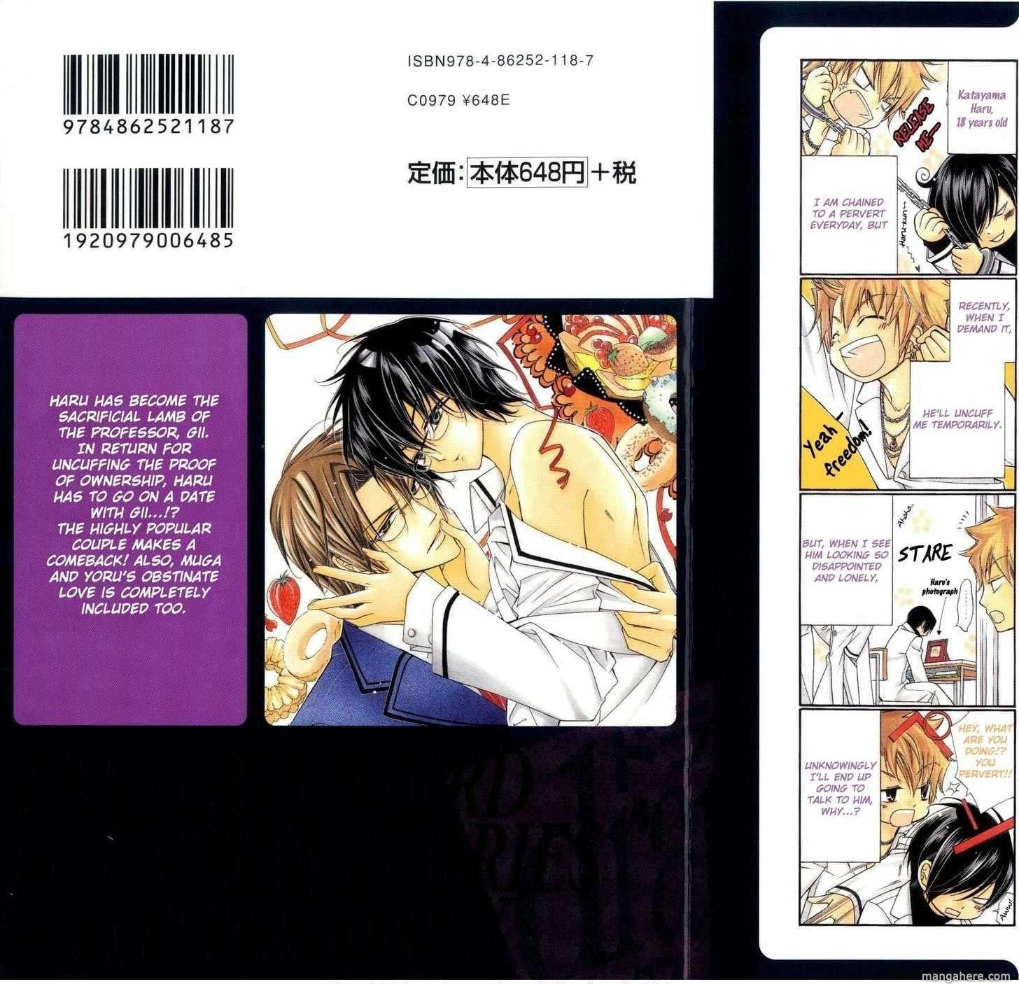 Ai to Yokubou wa Gakuen de 21 Page 2