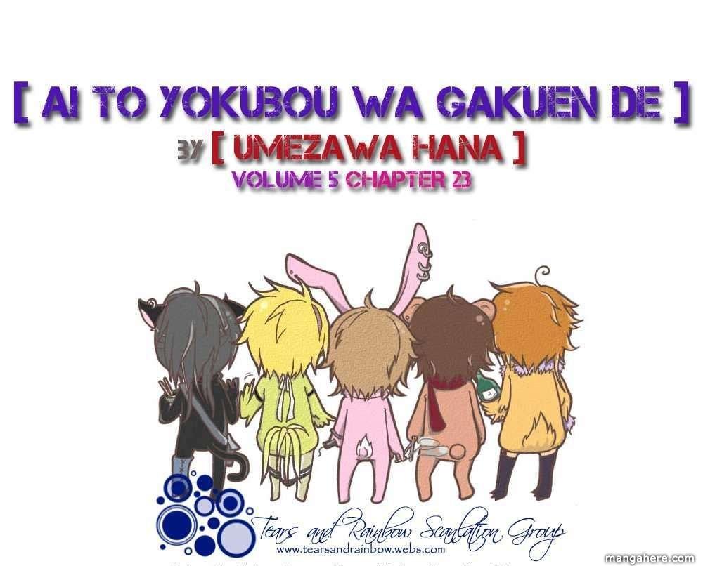 Ai to Yokubou wa Gakuen de 23 Page 2