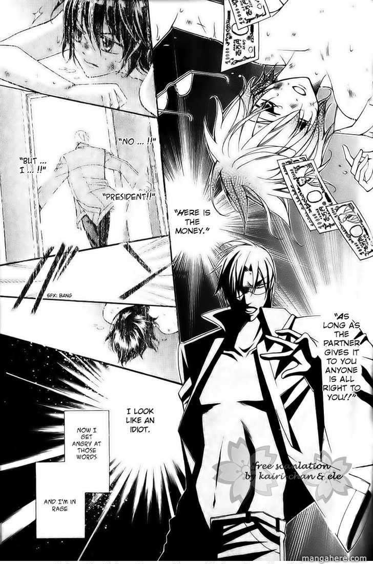 Ai to Yokubou wa Gakuen de 25 Page 3