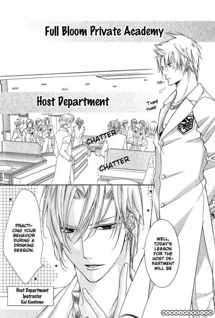 Ai to Yokubou wa Gakuen de 27 Page 2