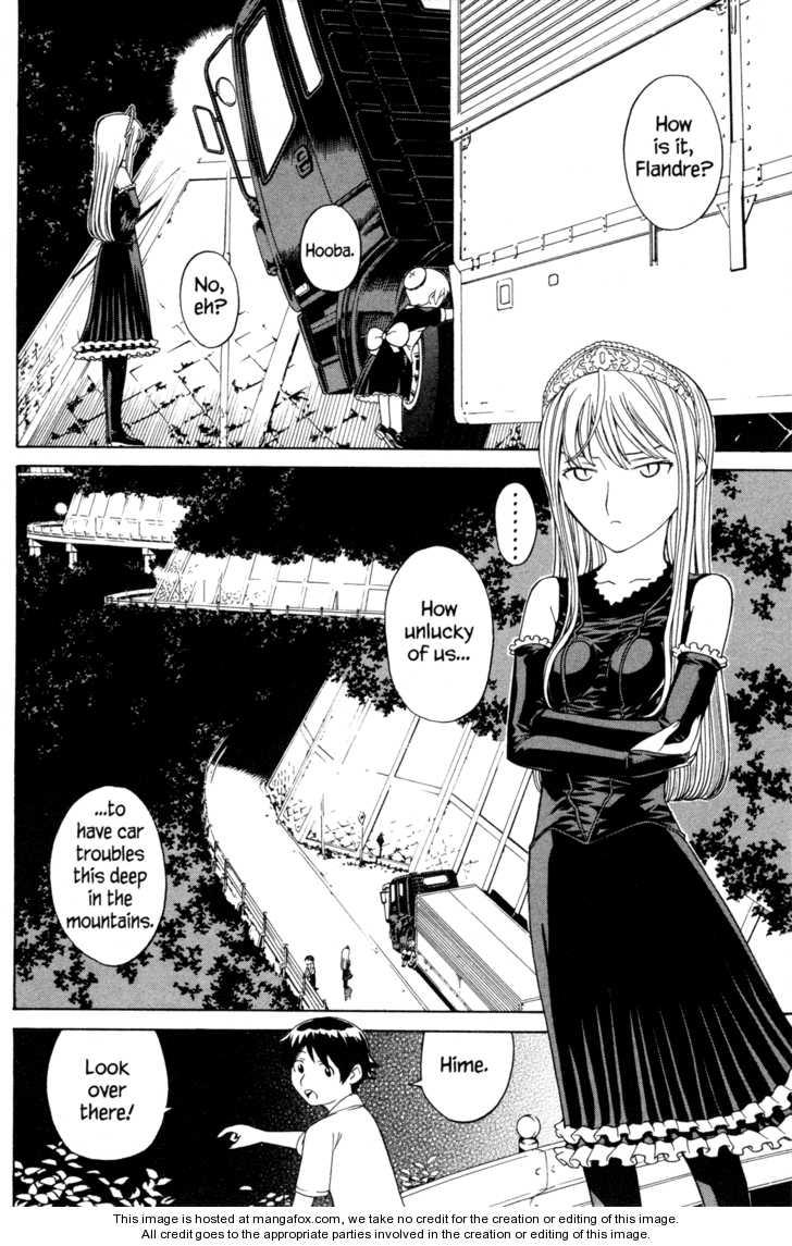 Kaibutsu Oujo 16 Page 2