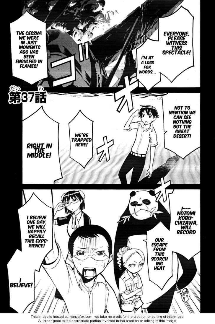 Kaibutsu Oujo 37 Page 1