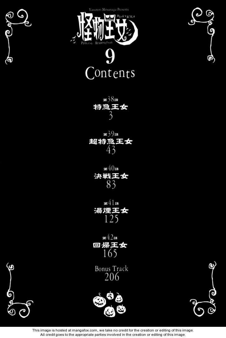Kaibutsu Oujo 38 Page 2