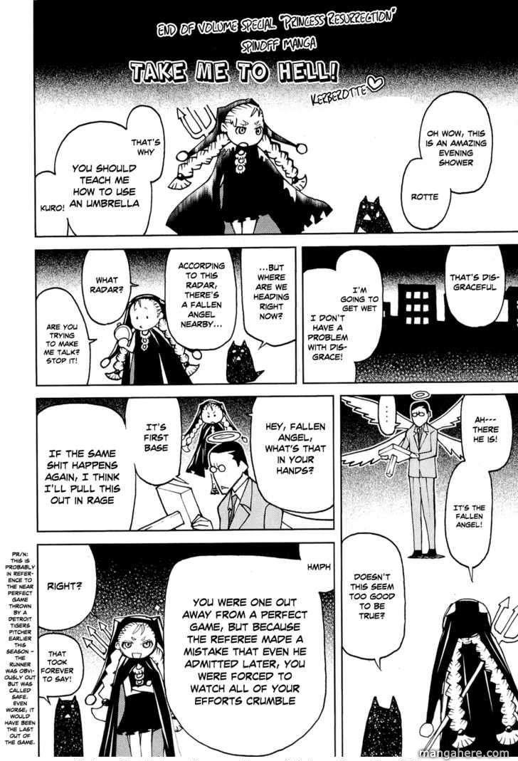 Kaibutsu Oujo 55.5 Page 2