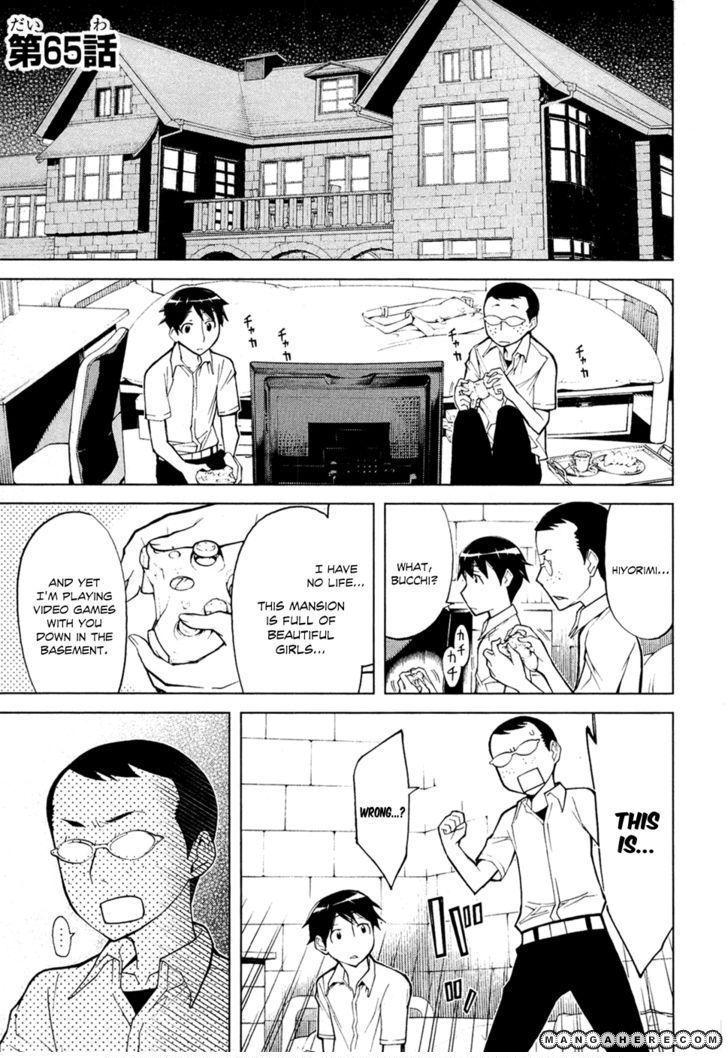 Kaibutsu Oujo 65 Page 3