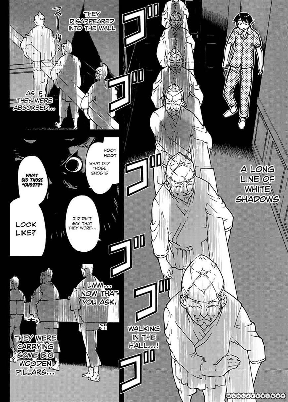 Kaibutsu Oujo 72 Page 2