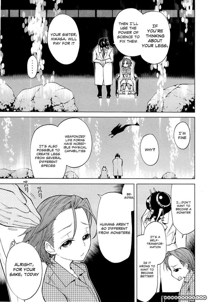 Kaibutsu Oujo 73 Page 3