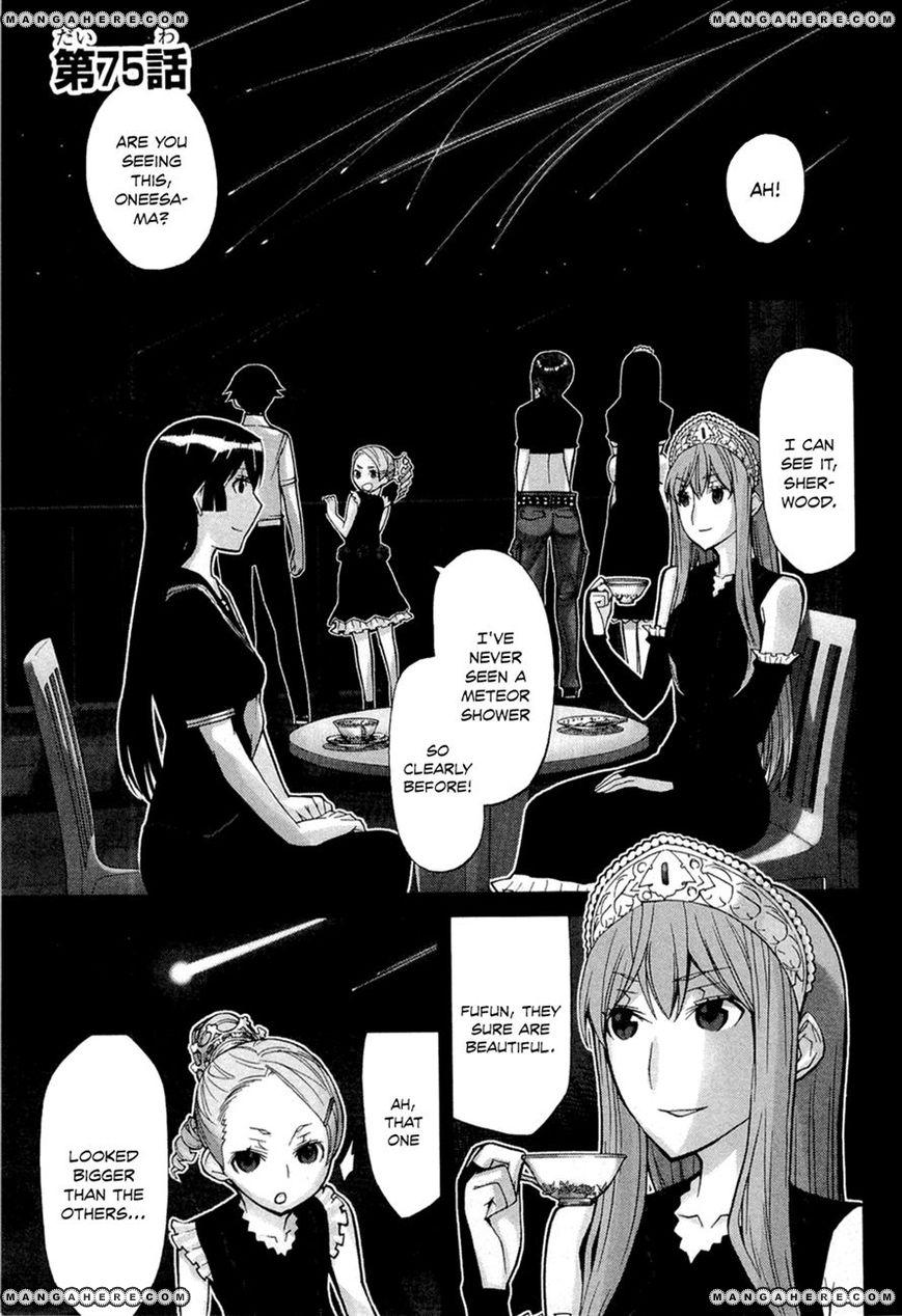 Kaibutsu Oujo 75 Page 2