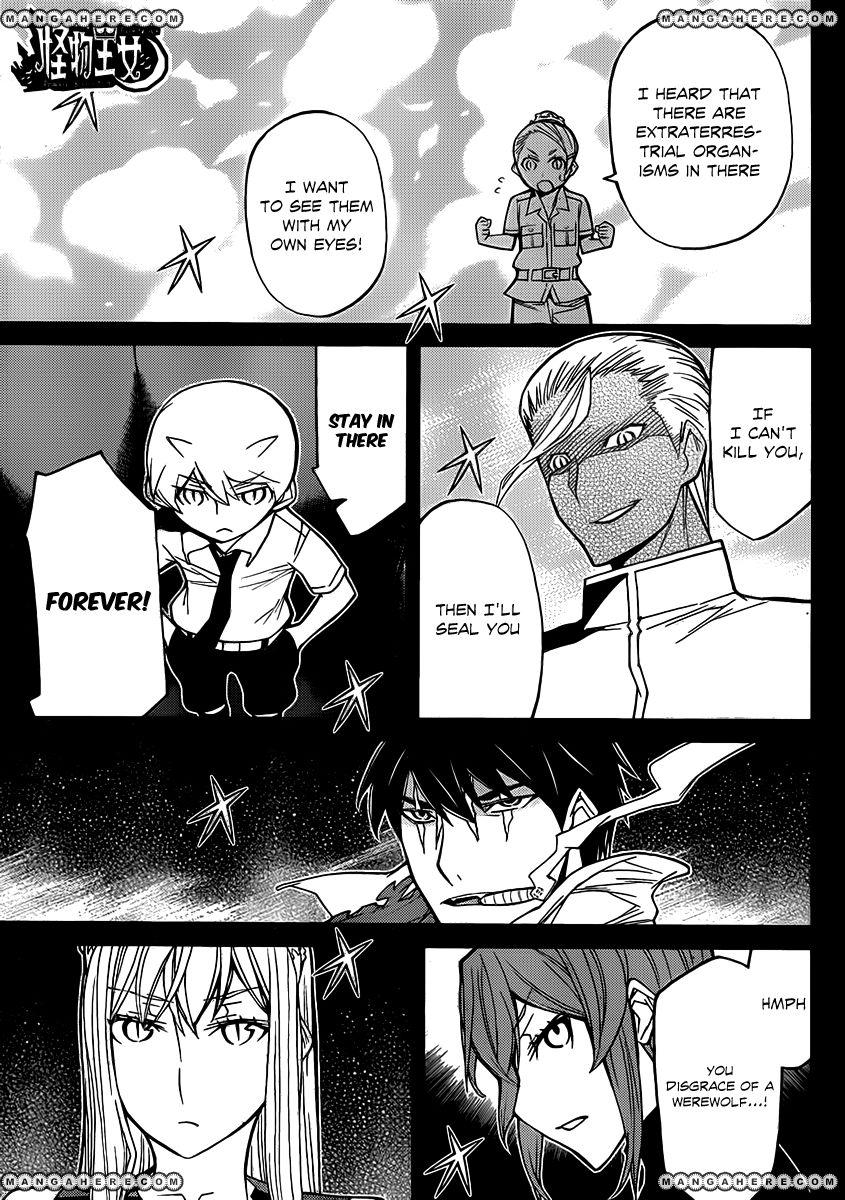 Kaibutsu Oujo 76 Page 2
