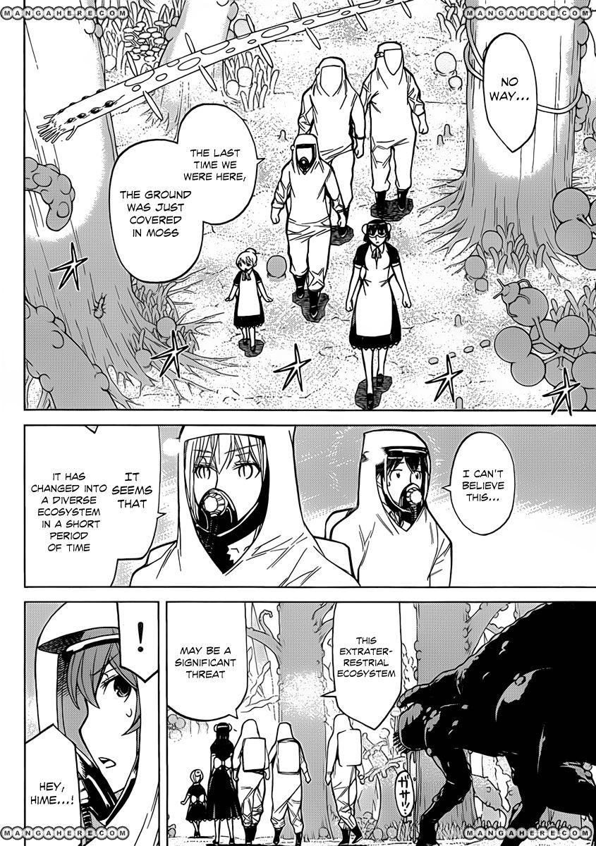 Kaibutsu Oujo 76 Page 16