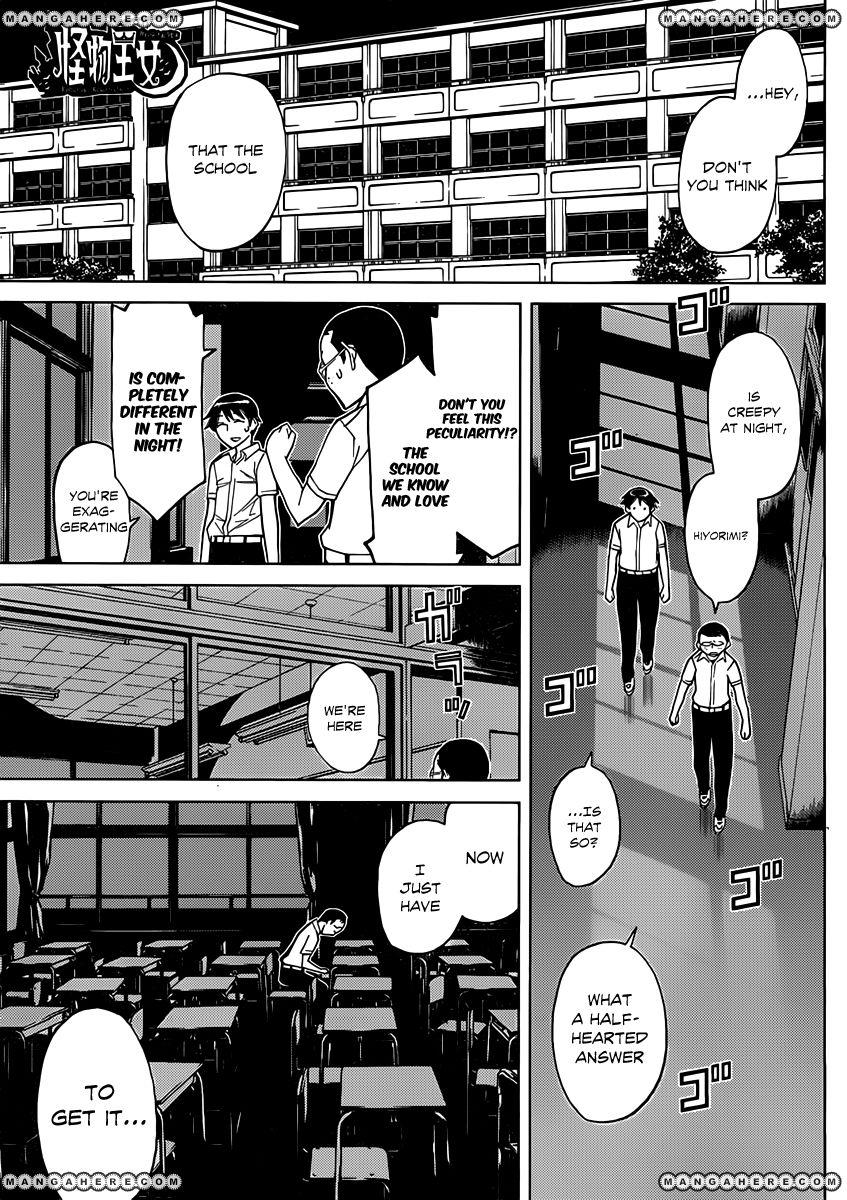 Kaibutsu Oujo 78 Page 2