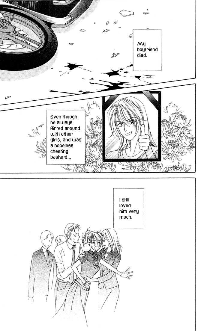 Ningyo Ouji 2 Page 2