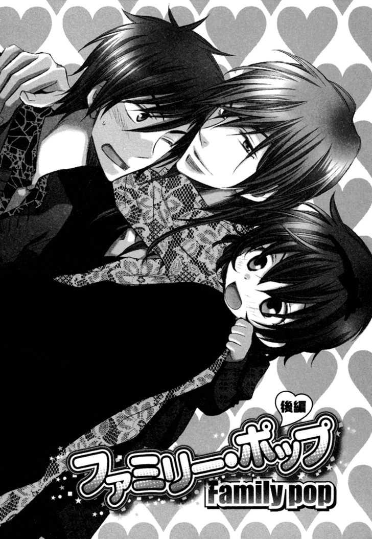 Goshujinsama ni Kiwotsukete 6 Page 2