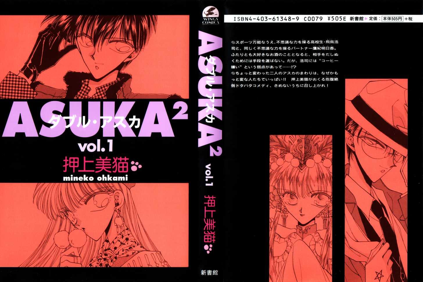 Asuka² 1 Page 2
