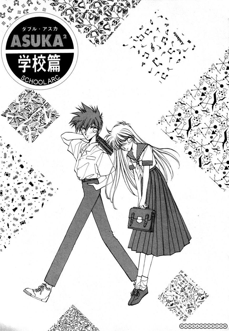 Asuka² 2 Page 1