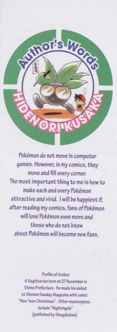 Pokemon Adventures 15 Page 1