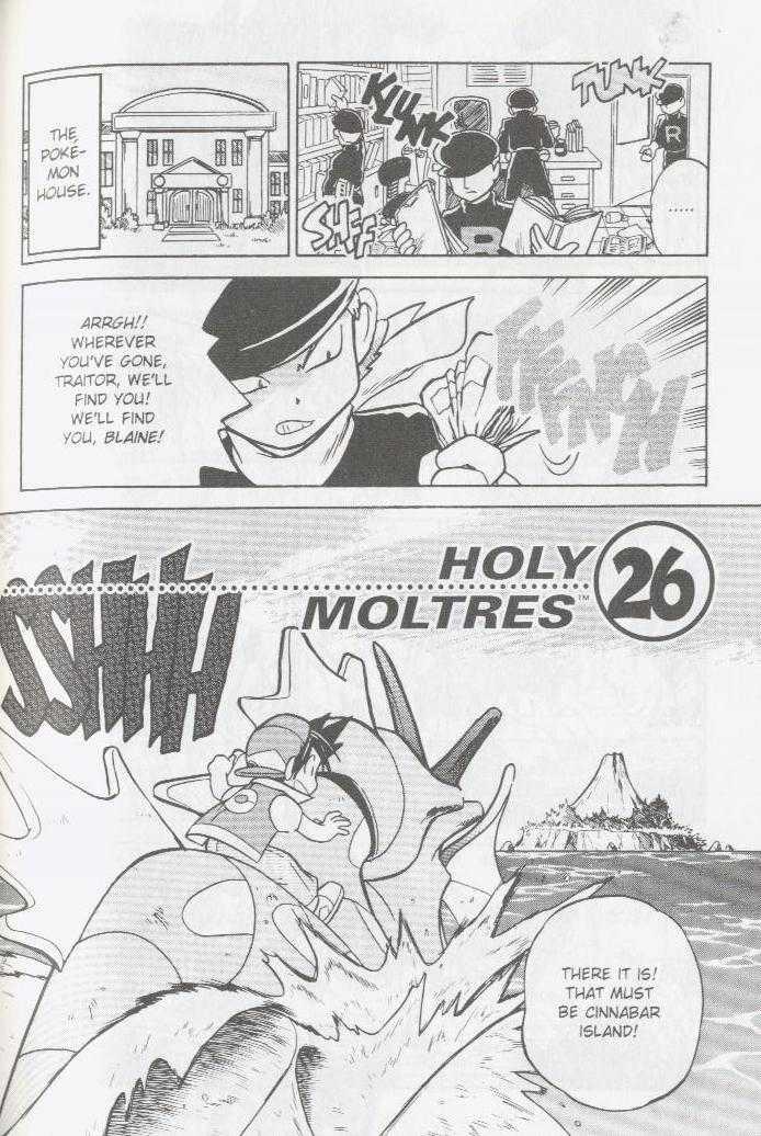 Pokemon Adventures 26 Page 1