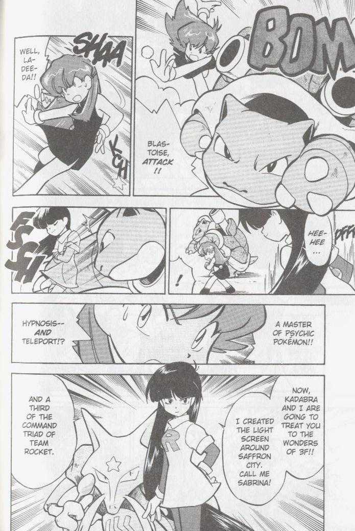 Pokemon Adventures 30 Page 3