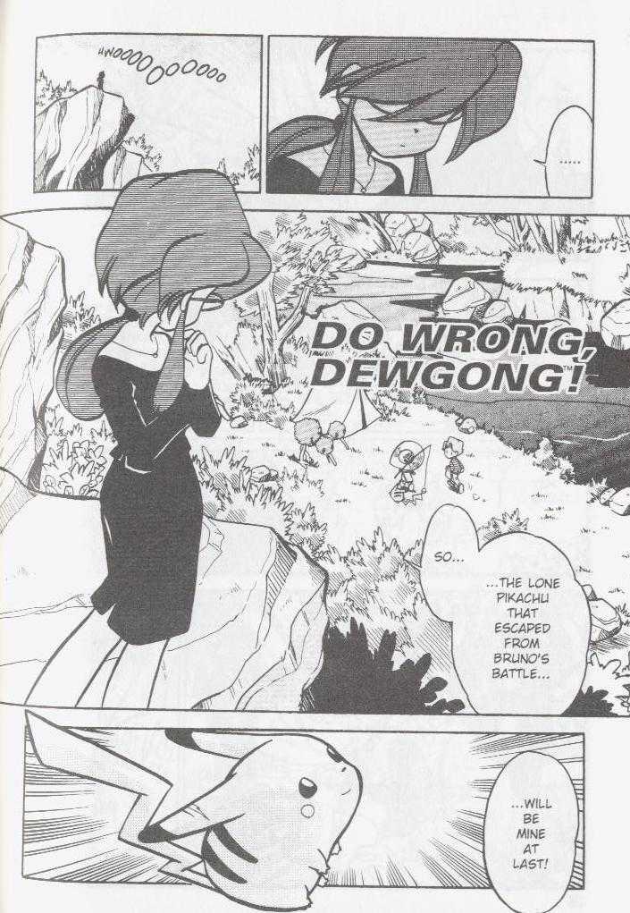Pokemon Adventures 44 Page 2