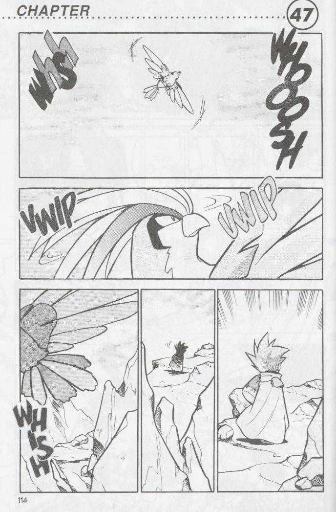 Pokemon Adventures 47 Page 1