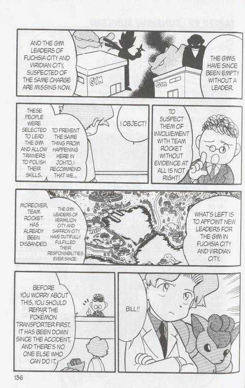 Pokemon Adventures 98 Page 2