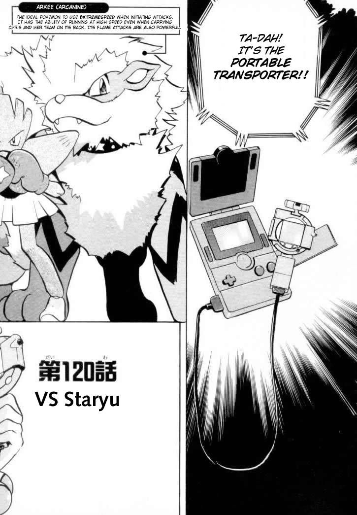 Pokemon Adventures 120 Page 2