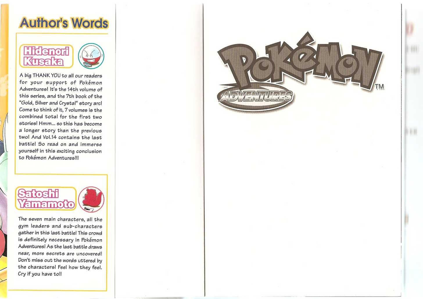 Pokemon Adventures 167 Page 2
