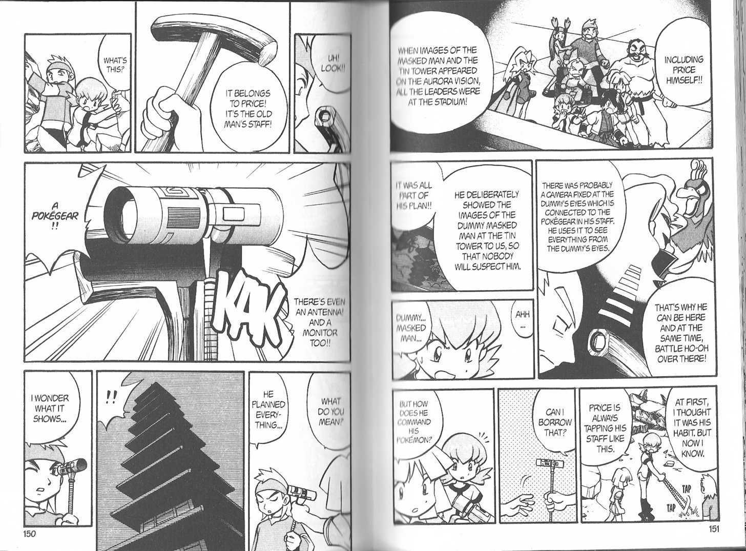Pokemon Adventures 178 Page 3
