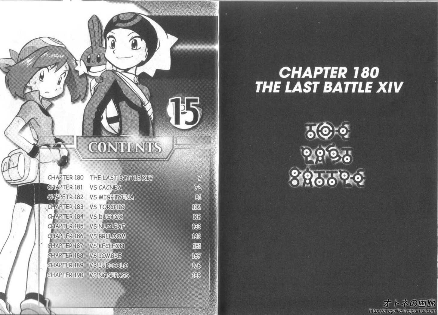 Pokemon Adventures 180 Page 1