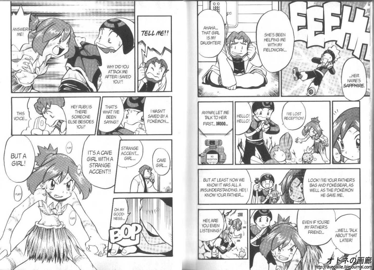 Pokemon Adventures 183.5 Page 1