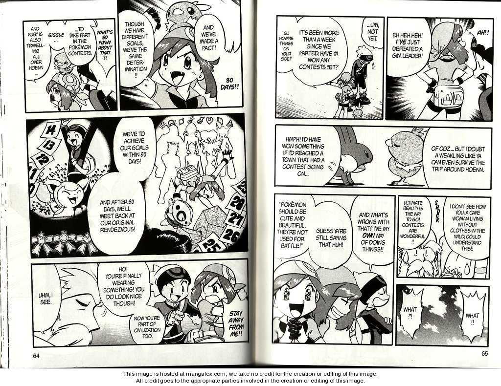 Pokemon Adventures 194 Page 2