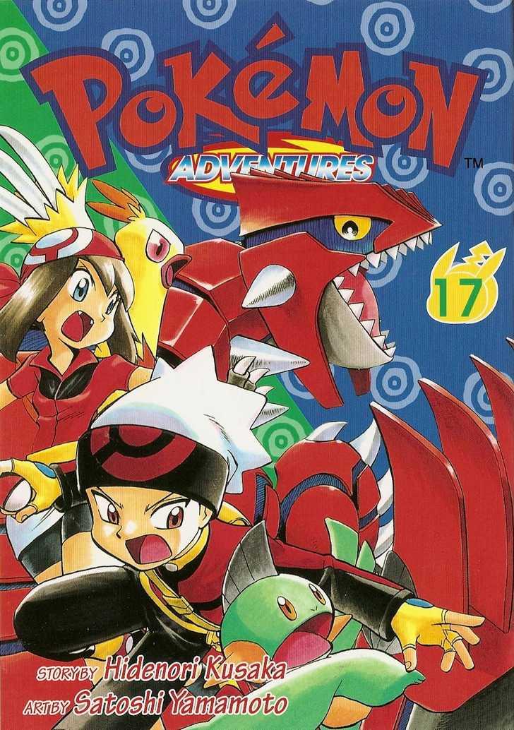 Pokemon Adventures 203 Page 1