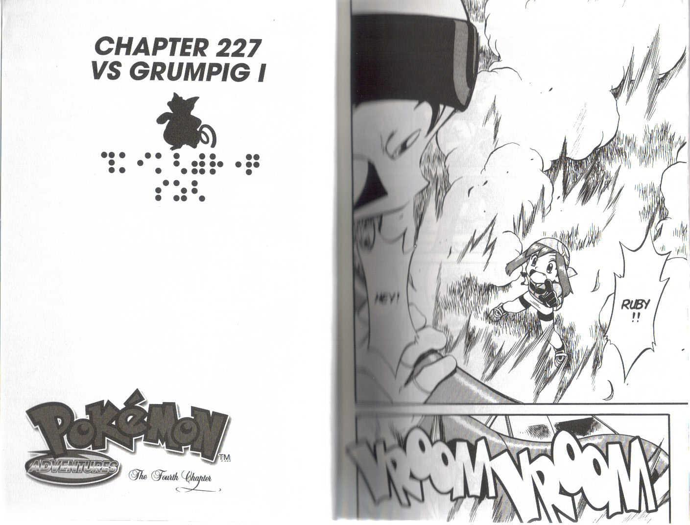 Pokemon Adventures 227 Page 1