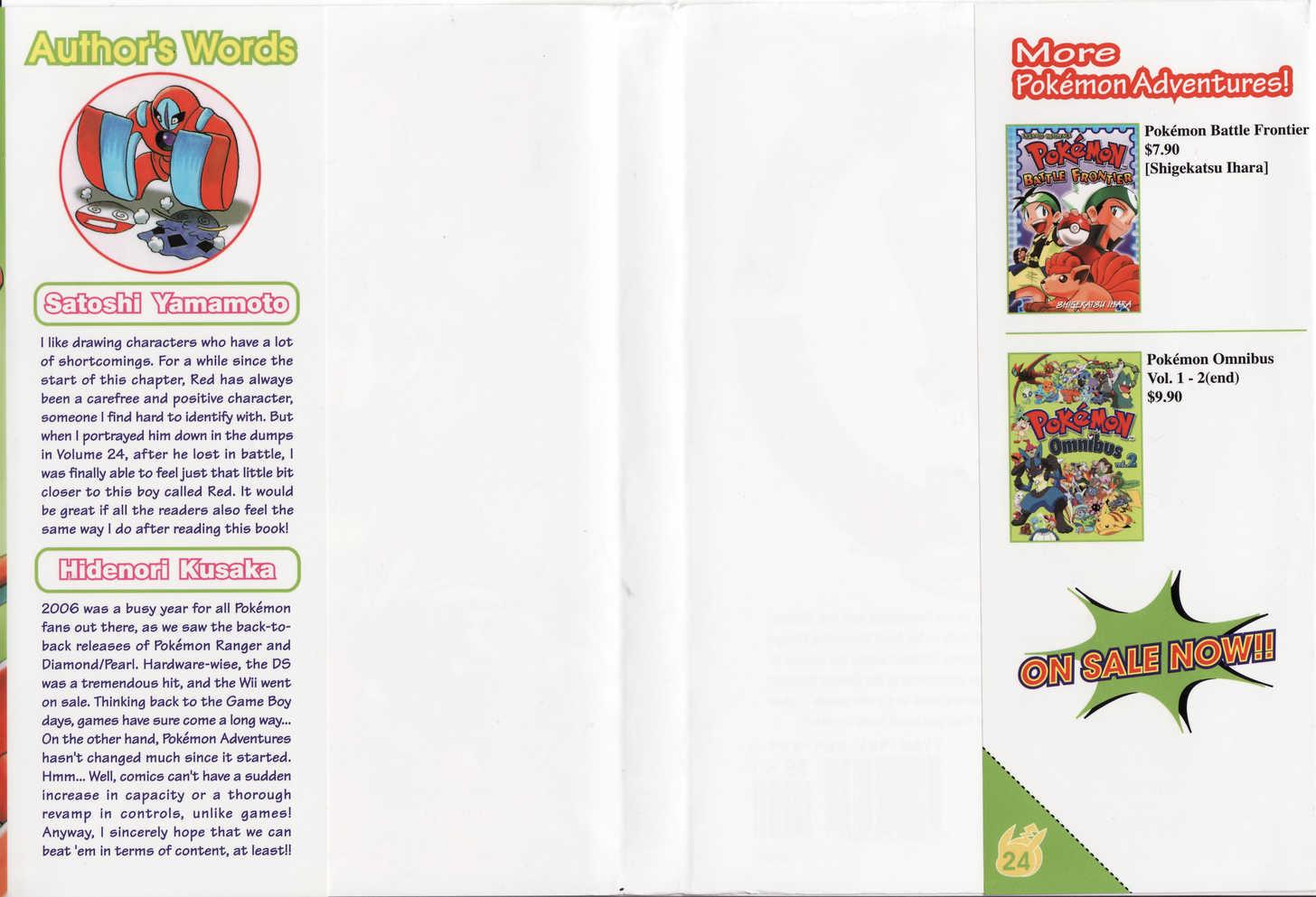 Pokemon Adventures 280 Page 2