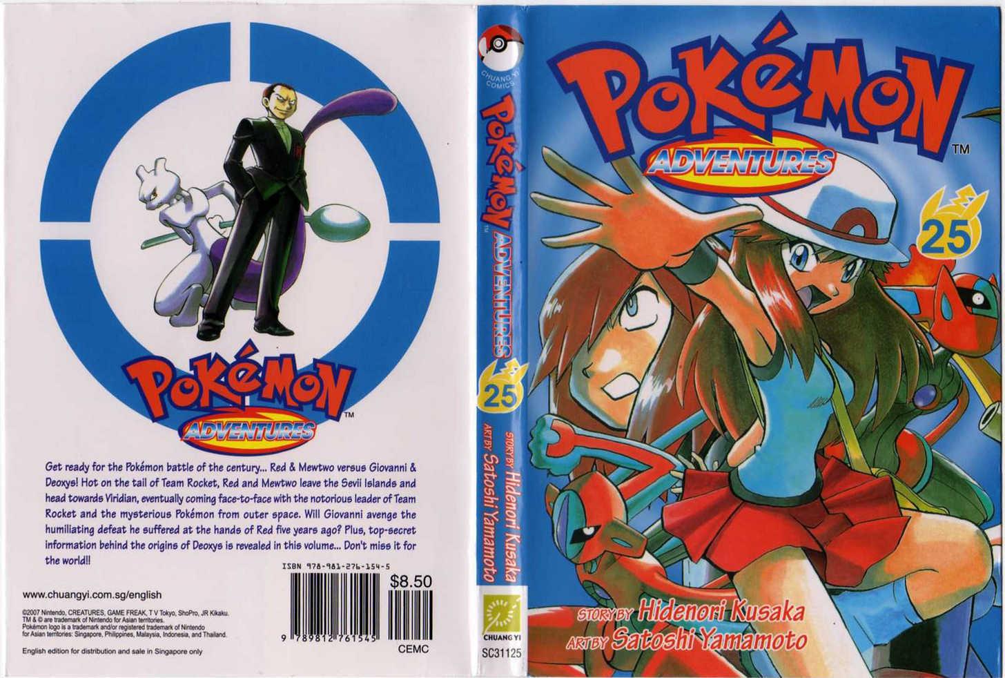 Pokemon Adventures 288 Page 2