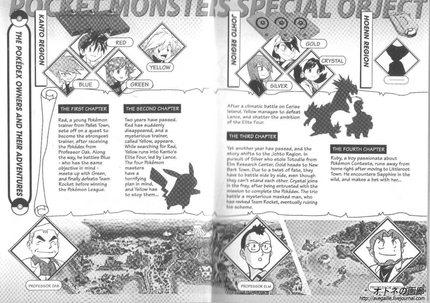 Pokemon Adventures 299 Page 3
