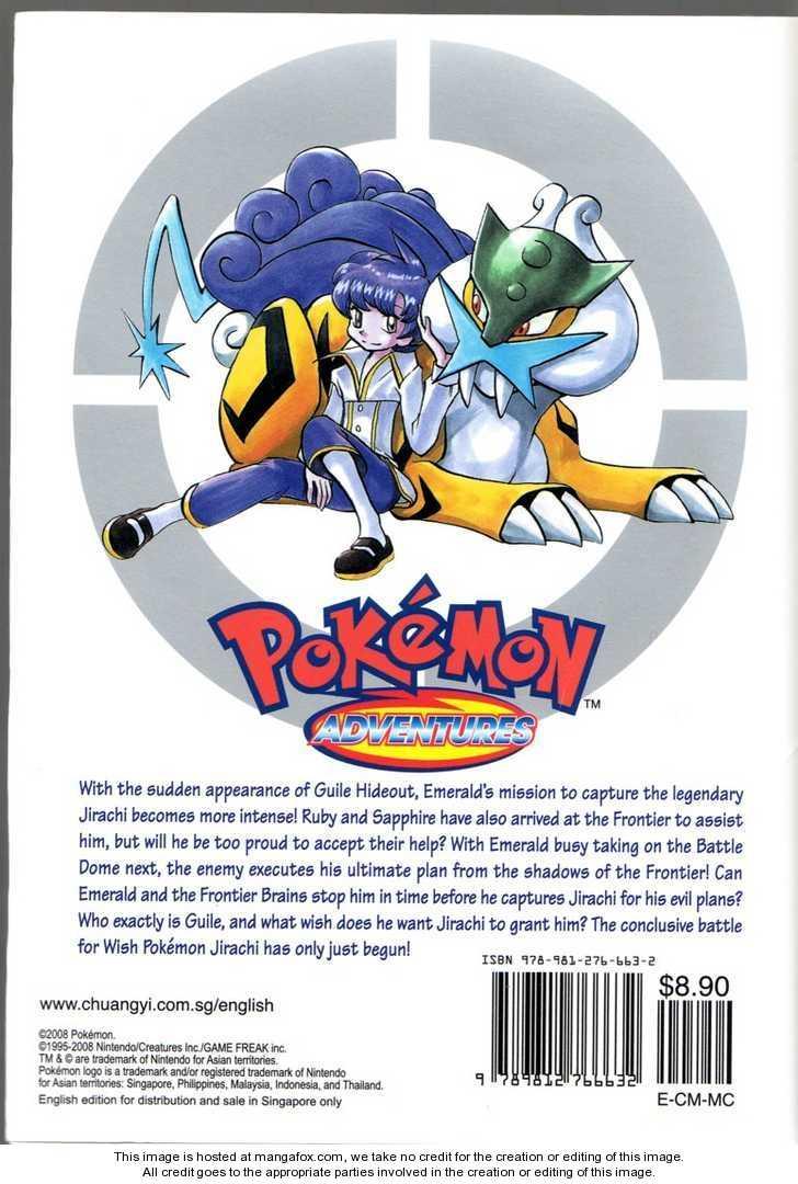 Pokemon Adventures 318 Page 2