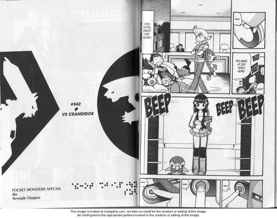 Pokemon Adventures 342 Page 1