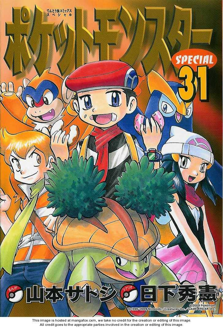 Pokemon Adventures 347 Page 2