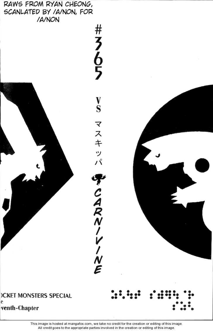 Pokemon Adventures 365 Page 1