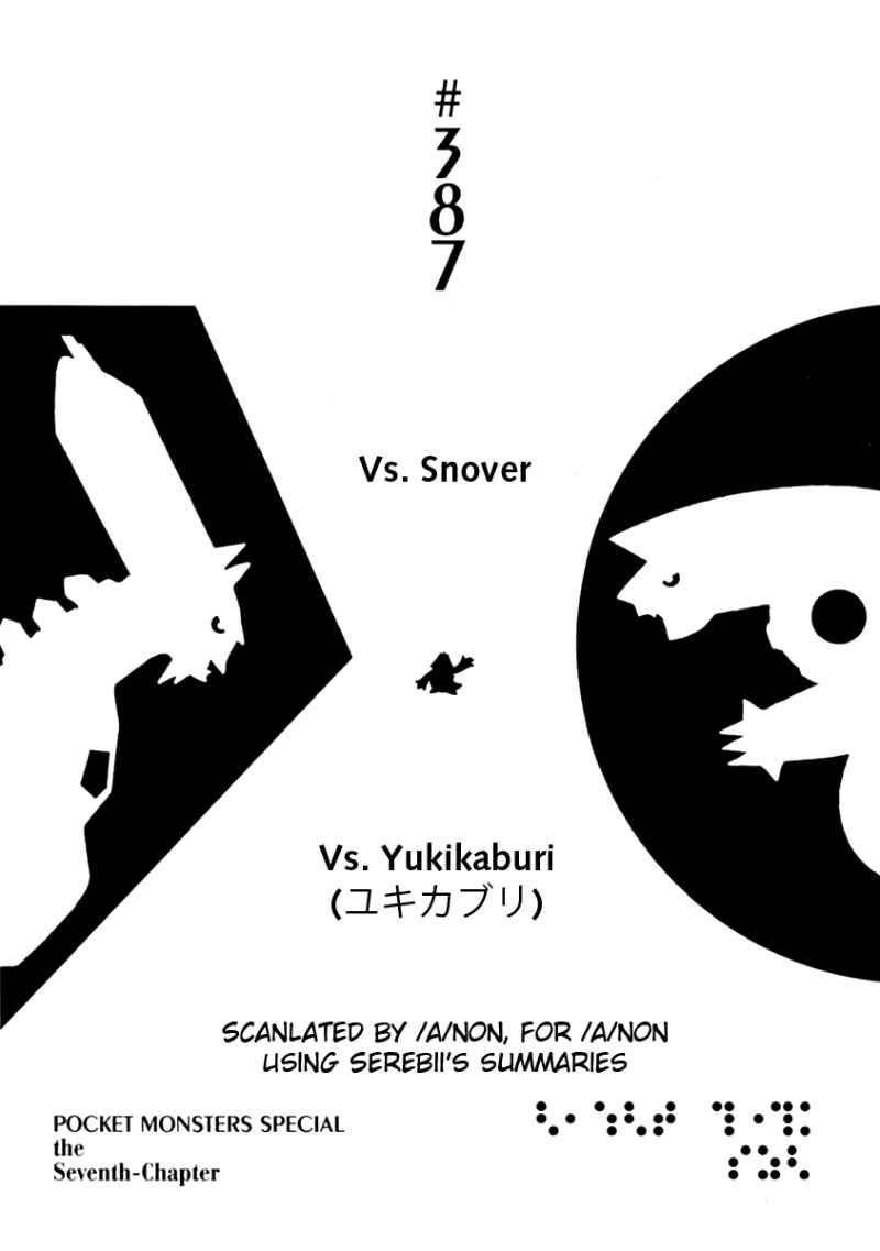 Pokemon Adventures 387 Page 1