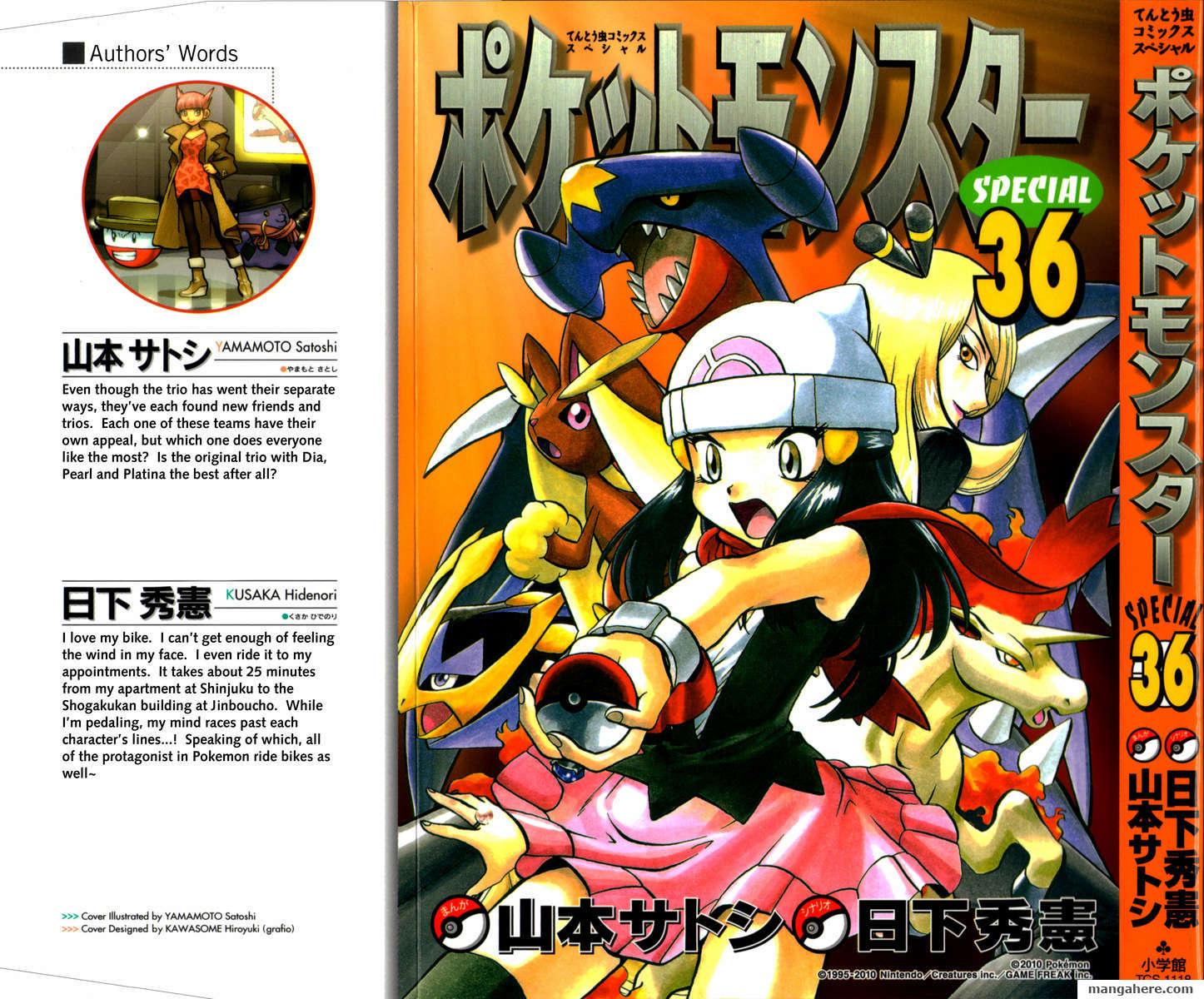 Pokemon Adventures 395 Page 2