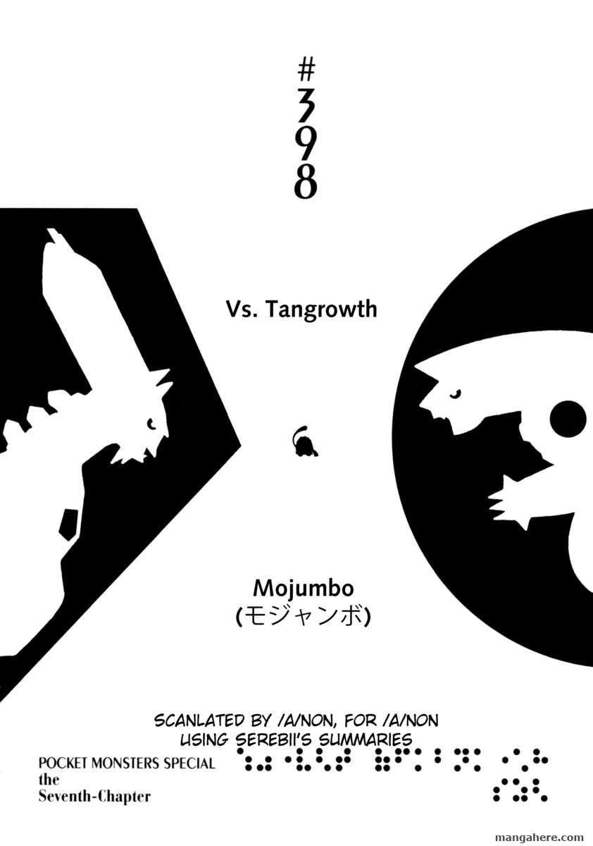 Pokemon Adventures 398 Page 1