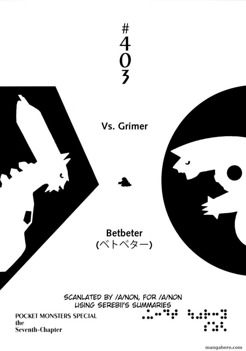 Pokemon Adventures 403 Page 1