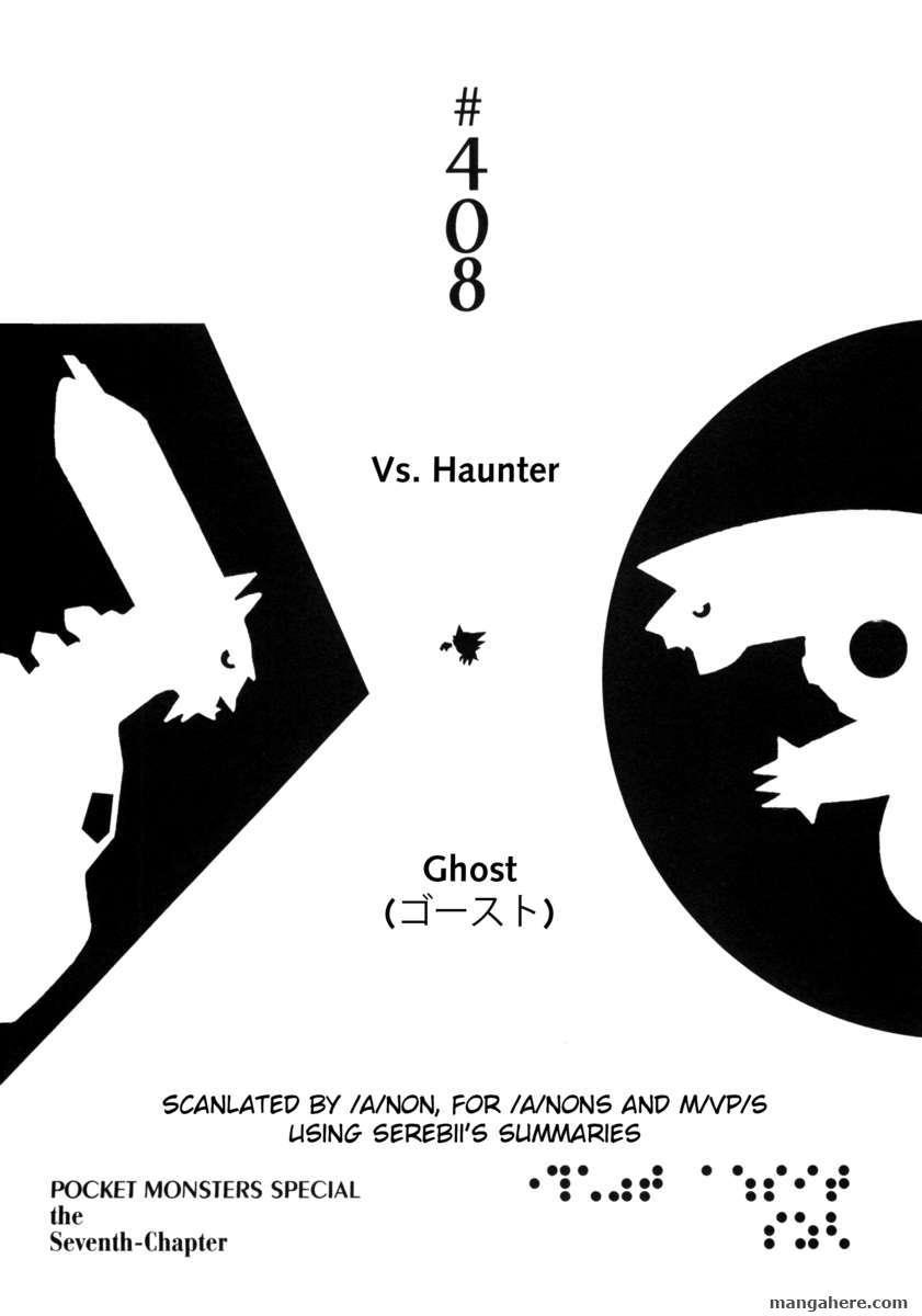 Pokemon Adventures 408 Page 1