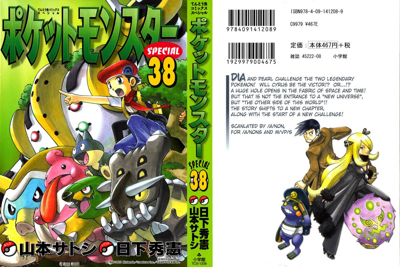 Pokemon Adventures 413 Page 1