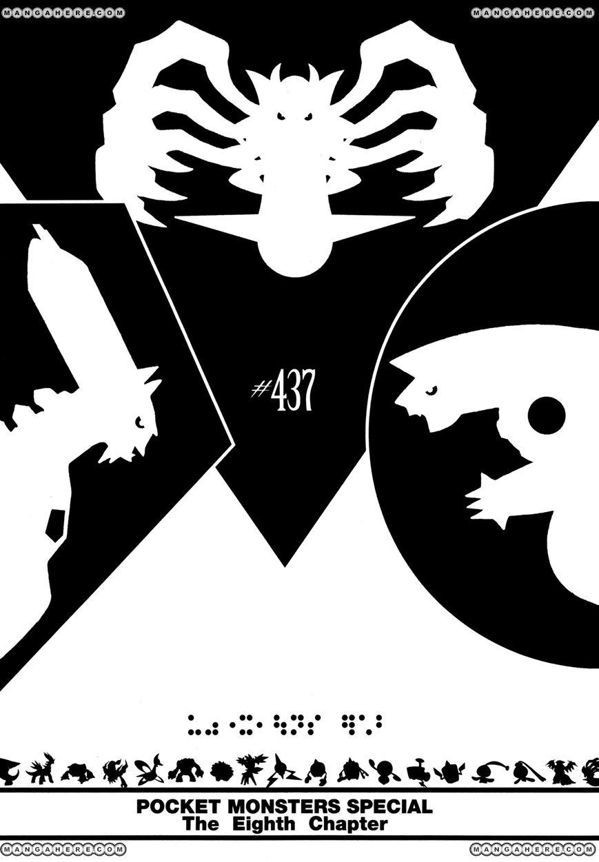 Pokemon Adventures 437 Page 1