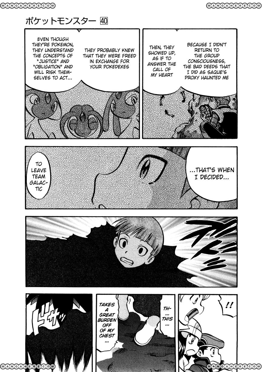 Pokemon Adventures 439 Page 4